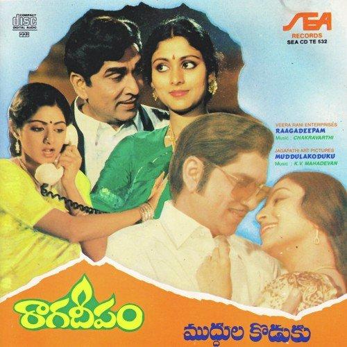 Kumkuma telugu movie songs - 2 guns dvd download