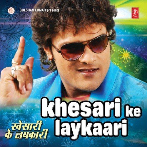 Mutta Kannala Gana Mp3 Songs Download: Bhojpuri Mp3 Gana Dj