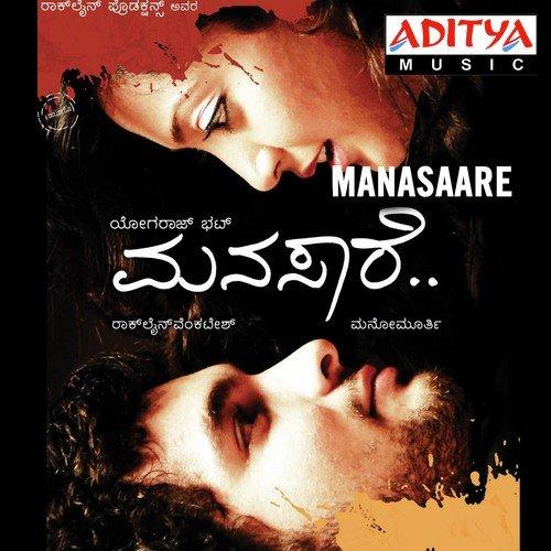 White Face Vikas Punjabi Song Download: Naanu Manasaare Song By Vikas Vashishta And Lakshmi
