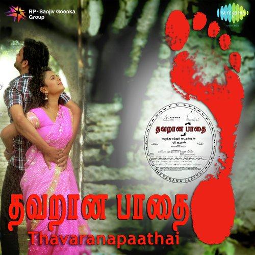 Thavaranapaathai Songs, Download Thavaranapaathai Movie Songs For Free ...