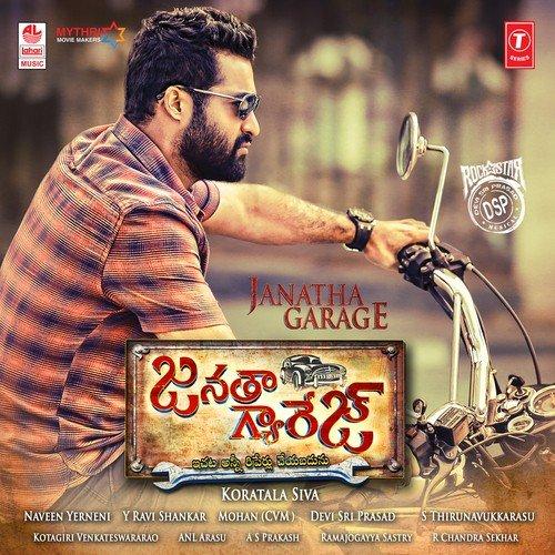 Janatha Garage (2016) DVDScrRip x264 AAC 800MB