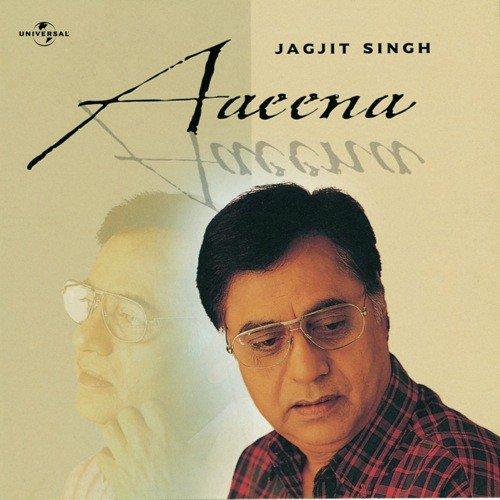 Uski Baten To Phool Hon Jaise (Album Version) Song By ...