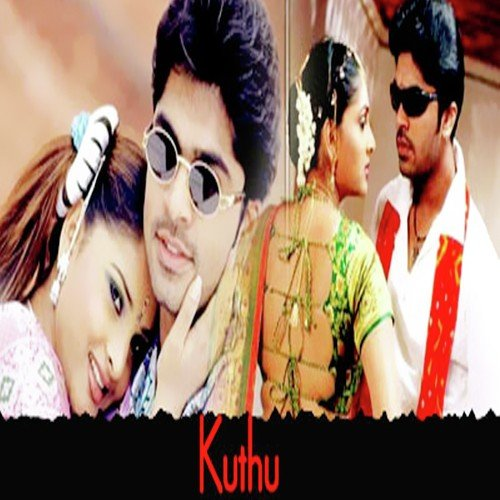 Tamil kuthu songs - YouTube