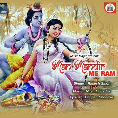 Ram Ji Aa Jana Song By Rakesh Singh From Man Mandir Me Ram