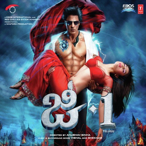 online songs ra one