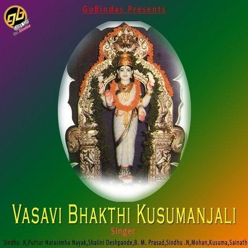 About Puttur Narasimha Nayak