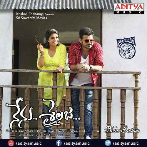 Nenu Sailaja Songs, Nenu Sailaja Mp3 Songs