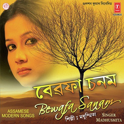 Gori New Song Bewafa: Bewafa Sanam, Bewafa Sanam Songs, Assamese Album Bewafa