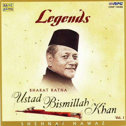bismillah khan in hindi Ustad bismillah khan was a motivated and extremely determined person since childhood he was born into a family of shehnai players and his visit to his uncle's home in varanasi changed his life forever he was enamoured by the way his uncle, ali baksh use to play the shehnai with such smoothness and passion.