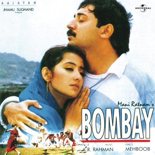 BOMBAY OST SONGS, Download Hindi Movie Bombay OST MP3