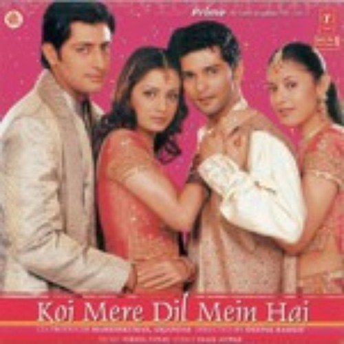 Koi Puche Mere Dil Se Tune Download: Baahon Mein Nahin Rehna Song By Adnan Sami And Asha Bhosle