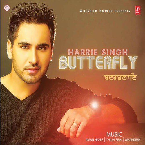o butterfly song download