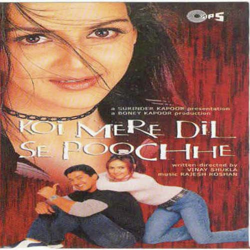 Koi Puche Mere Dil Se Song Download: Tera Bhala Kare Bhagwan Song By Sonu Nigam From Koi Mere