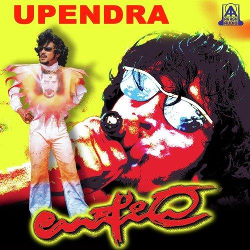 upendra mahato