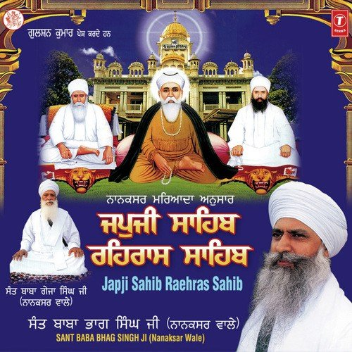 Ek Tare Wale Baba New Song Download: Japji Sahib Song By Sant Baba Bhag Singh-Nanaksar Wale