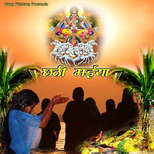 sad song by rupam kishore and kumar manglam from chhathi maiya chath geet download mp3 or