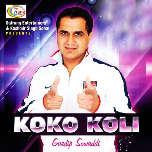 koli koovuthu songs mp3