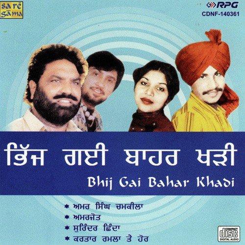 Sarkan Utte Gaddi Song By Jaswant Sandila And Parminder