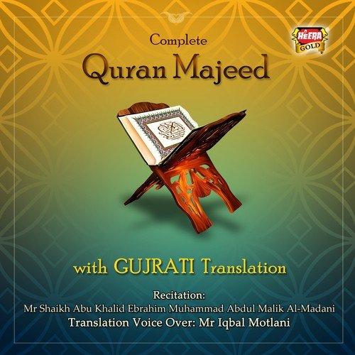 quran majeed with pashto translation mp3 free download
