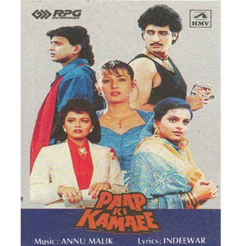 Hindi Movie Paap Ki Duniya Online Irish Film Festival 2014 Roma