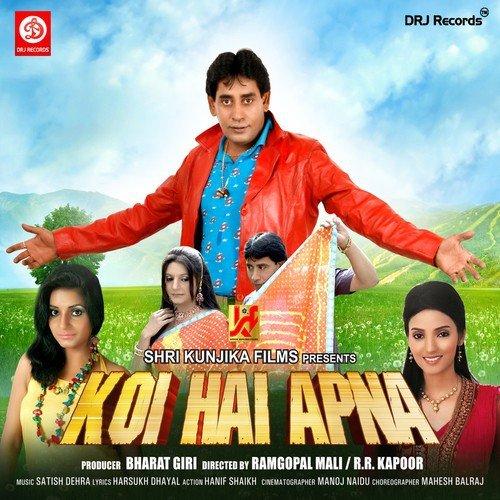Koi hai apna koi hai apna songs hindi album koi hai apna for Koi 5 vigyapan in hindi