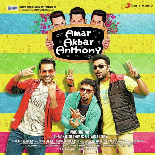 Amar Akbar Anthony Songs, Download Amar Akbar Anthony ...