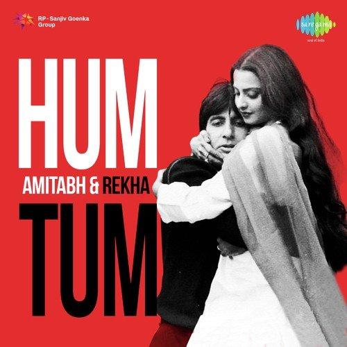Karan Aujla No Need Mp3song: Movie Hum Tum Online