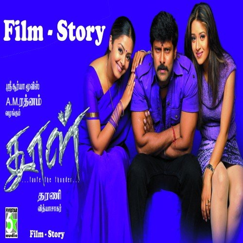 All Remix Songs Tamil Kuthu 2: Dhool Tamil Movie Songs Online