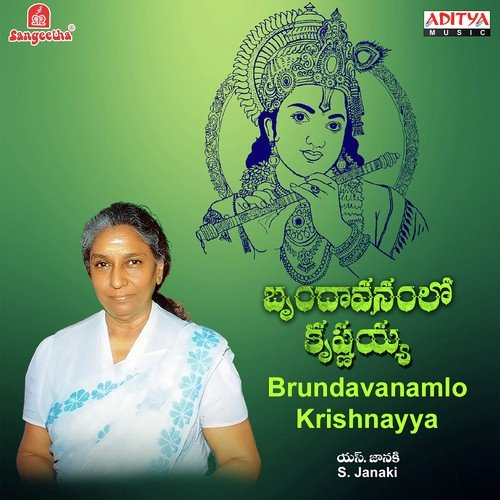 Punnami vennela song by s janaki from brundavanamlo for Murali krishna s janaki