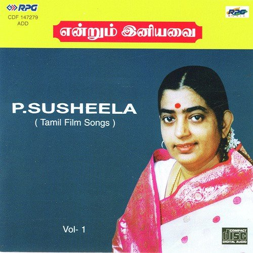 english mp3 songs free download
