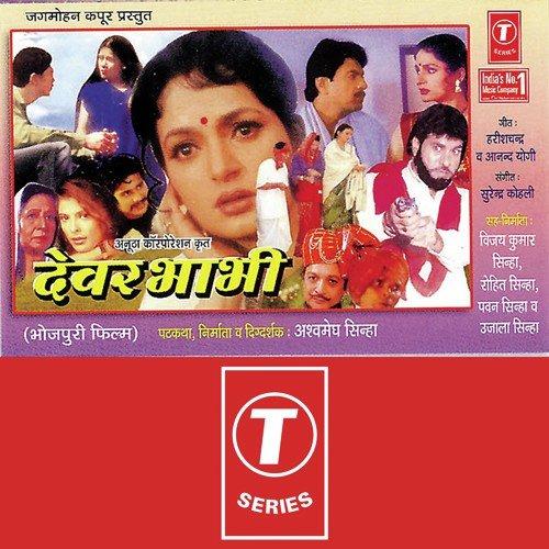 Tu Lare Londi Rahi Song Mp3: Rahi Tu Yahan Wahan Kiya Song By Mahendra Kapoor And
