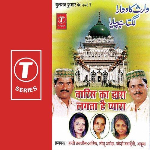3gp mp3 hindi video song