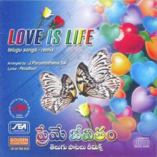 Love Mashup Songs Download: Remix) Songs, Download Love