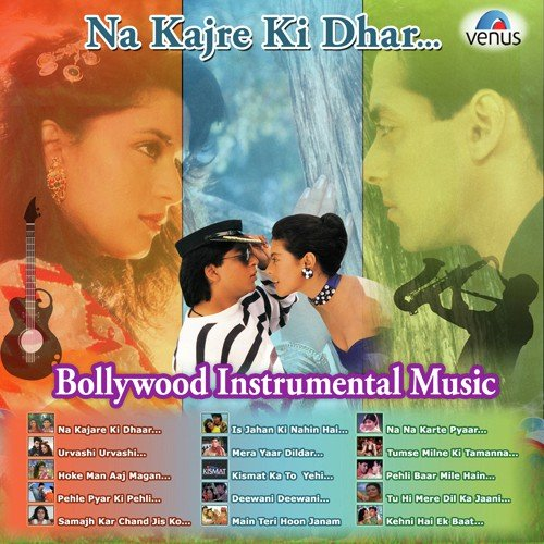 Download Mp3 Song One Man By Singaa: Hoke Man Aaj Magan Song From Na Kajre Ki Dhar