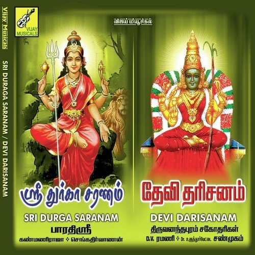 Malaysia Tamil Song Download | Mannin Mainthargal | Dhilip