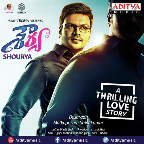 Shorya Songs, Shourya southmp3, Shourya Mp3 Songs