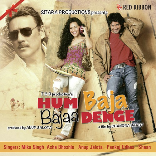 Hum Baja Bajaa Denge (2015) Movie Poster