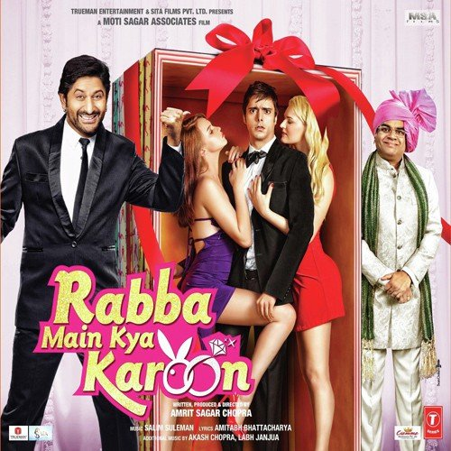 Hay O Meri Jaan Mp3 Song Free Download: Dua Song By Akash Chopra From Rabba Main Kya Karoon