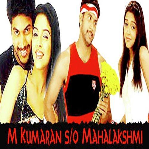 Neeye Neeye Tamil Album Song Download: Neeye Neeye Naane Song By KK From M. Kumaran S/O