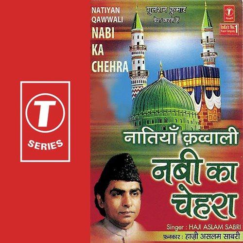 Qawwali mp3 download aslam sabri qawwal