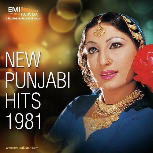 Gori New Song Bewafa Punjabi: Jind Azalan Toon Lai Song By Noor Jehan From New Punjabi