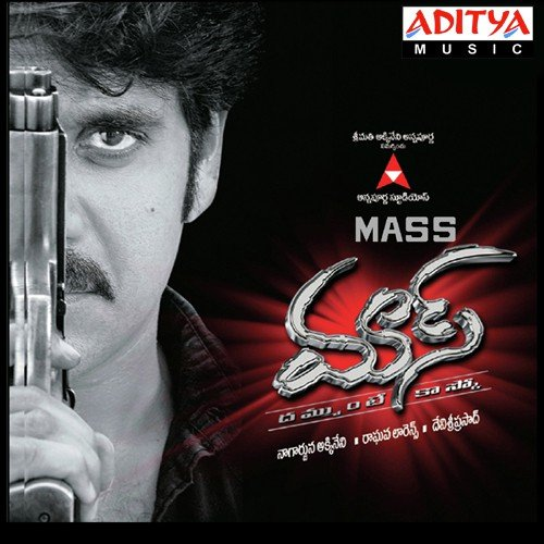 mass songs Watch full free movies here: for unlimited bollywood hit songs click here: check out the full.