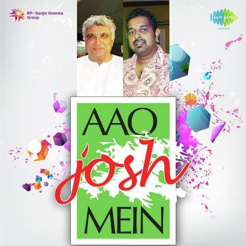 Ohh Jaane Jana Mp3 Song New Version: O Oh Jaane Jana Song By Kamaal Khan From Aao Josh Mein