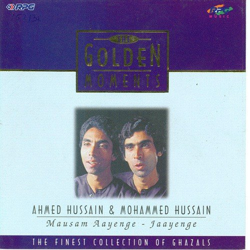 Ustad Mohammed Hussain Mp3 Songs Free Download