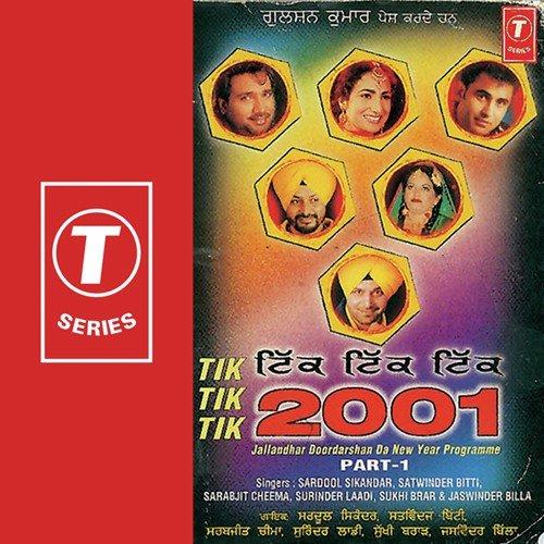 Hindi Songs Online Video Tik Tik Tik 2001, Tik ...