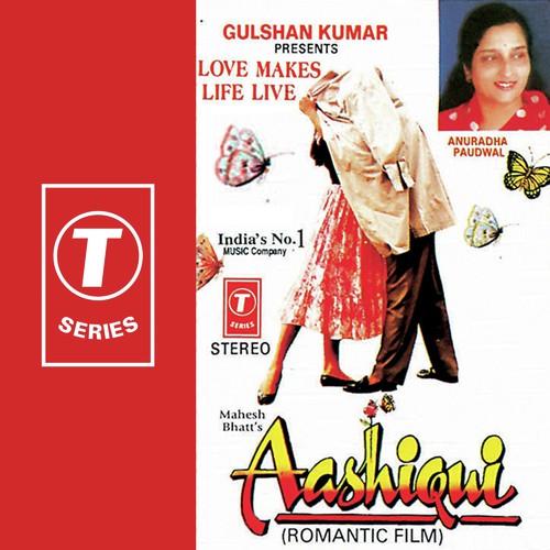 Tu Meri Jindagi New Mp3 Song: Tu Meri Zindagi Hai Song By Anuradha Paudwal And Kumar