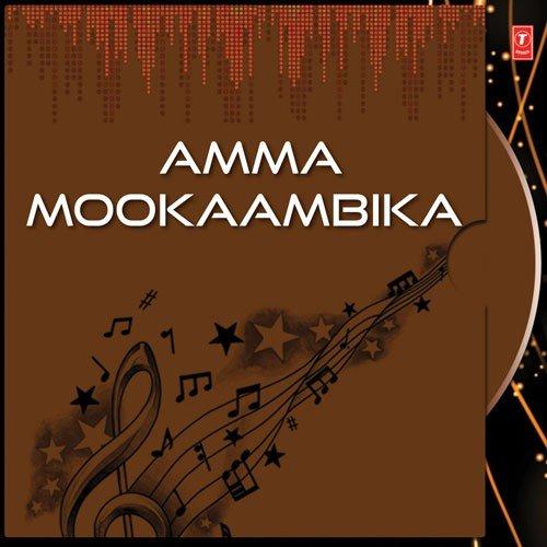 Hindi Songs Online Video Amma Mookaambika Songs...