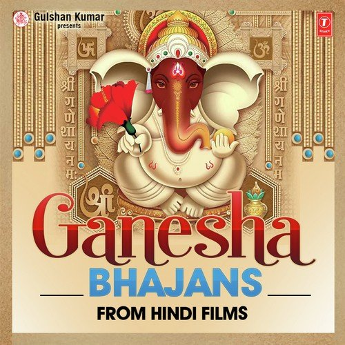 Ganesh Bhajans and Ganesh Aarti List