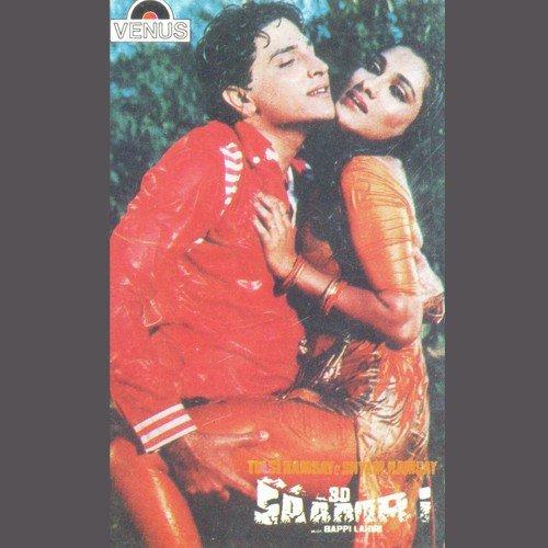 Http Koi Puche Song Mp3 Dwnld: Koi Rahim Kahe Koi Ram Song By Suresh Wadkar From Sai Baba