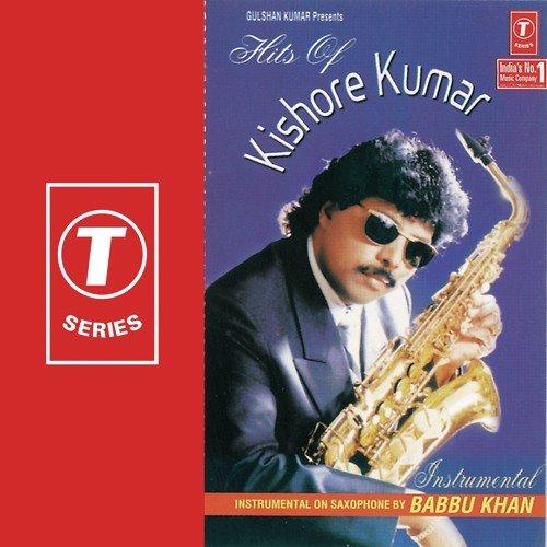 album of kishore kumar songs